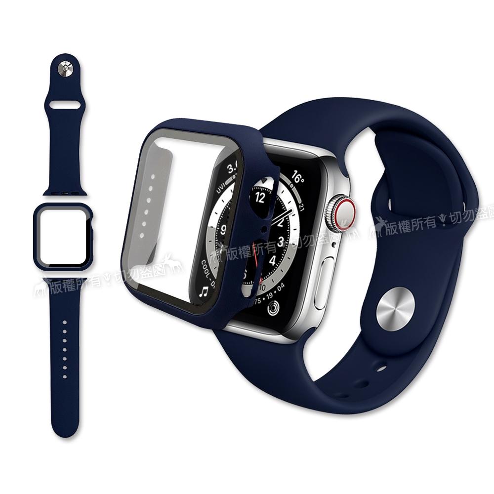 全包覆 Apple Watch Series SE/6/5/4 (44mm) 9H鋼化玻璃貼+錶殼+環保矽膠錶帶(午夜藍)
