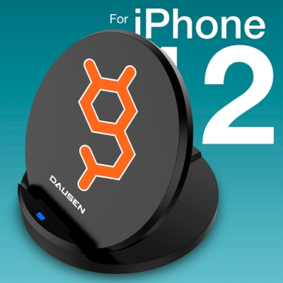 [DAUSEN]多巴胺 iPhone 12 專用15W雙向無線充電座