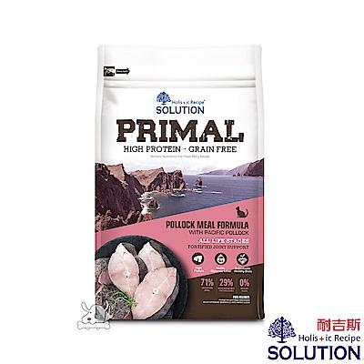 SOLUTION 耐吉斯 源野 高蛋白 鱈魚配方 無穀全齡貓糧 6lb