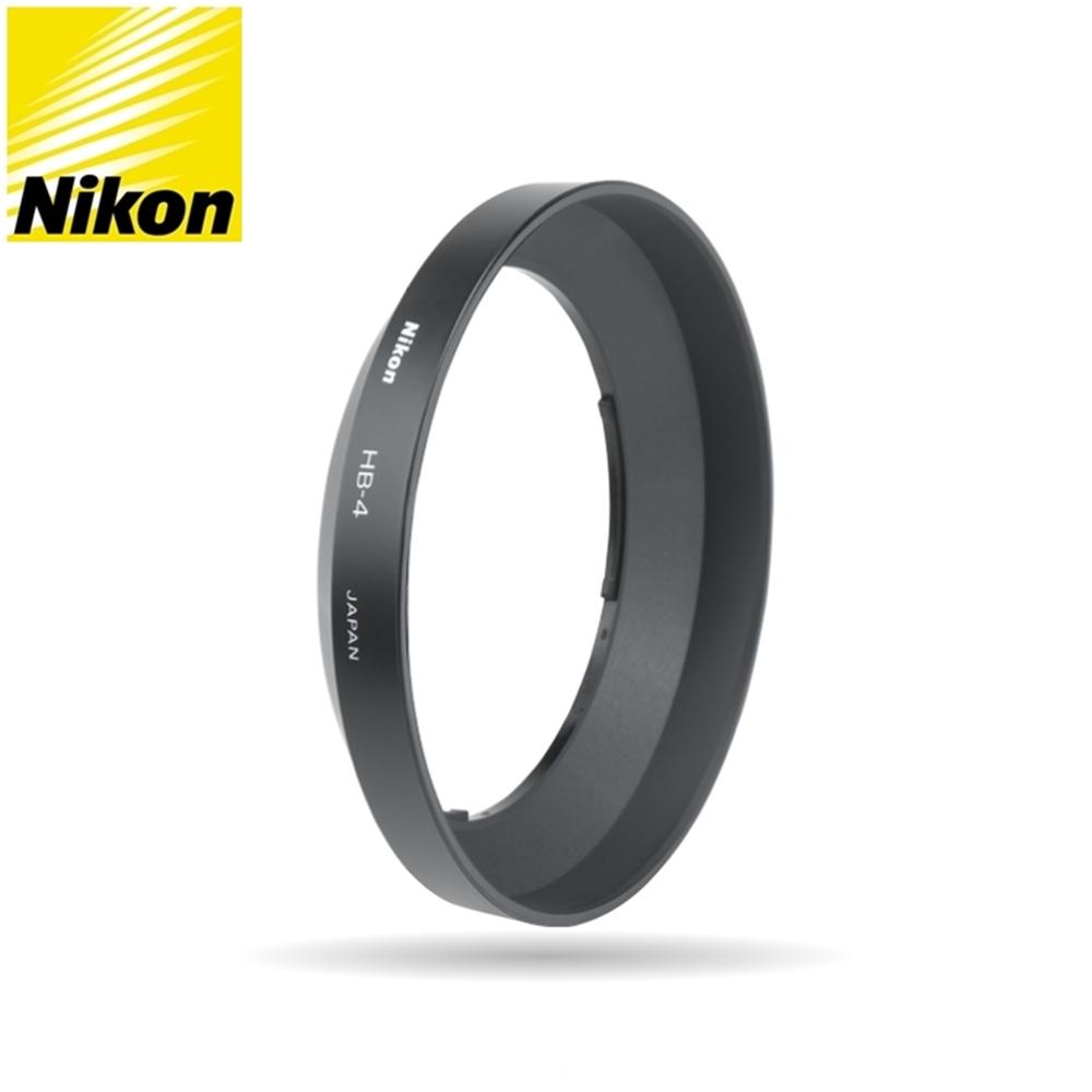 原廠Nikon遮光罩HB-4適Nikkor Ai-s 20mm F/2.8D D-AF