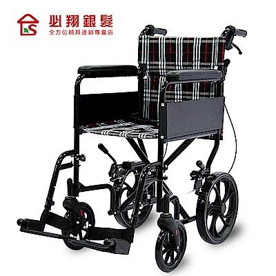 必翔銀髮 經濟型看護輪椅-PH-183C(未滅菌)