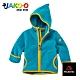 JAKO-O德國野酷-POLARTEC護手保暖連帽外套-水藍  兒童雪衣 product thumbnail 2