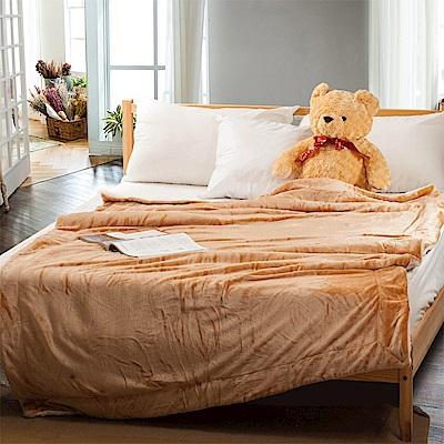 Carolan-駝 羊羔/法萊絨 厚毯(150x200cm)