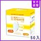 匠心 幼幼3D立體口罩(適合2-4歲)-藍色(50入/1盒) product thumbnail 1