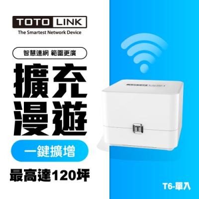 TOTOLINK T6 AC1200 Mesh網狀路由器系統-單入