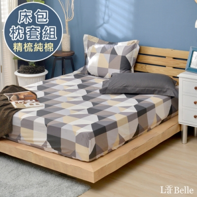 義大利La Belle 英倫慢格 特大純棉床包枕套組