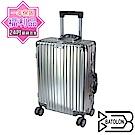 (福利品 24吋)  鋁鎂合金TSA鎖全鋁箱/行李箱/旅行箱