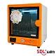 SDL 山多力-紫外線殺菌烘乾奶瓶兩用機-SL-6099 product thumbnail 1