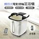 【勳風】全蓋式SPA遙控電動按摩足浴機 HF-G6018 product thumbnail 1