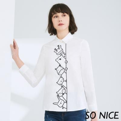 SO NICE趣味電繡動物造型襯衫上衣