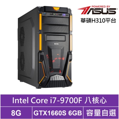 華碩H310平台[星際戰魂]i7八核GTX1660S獨顯電腦