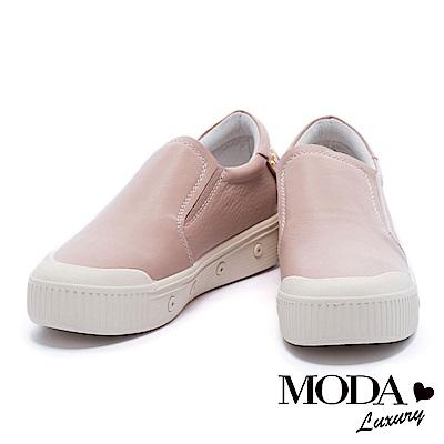 休閒鞋 MODA Luxury 摩登獨特鉚釘流蘇造型厚底休閒鞋-粉