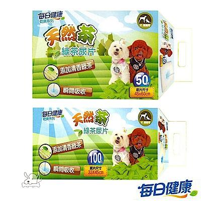 每日健康 乾爽系列 天然茶 綠茶寵物尿布墊(S/M)8包入