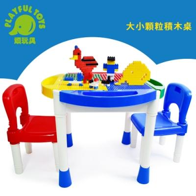 Playful Toys 頑玩具 大小顆粒積木桌(樂高相容)