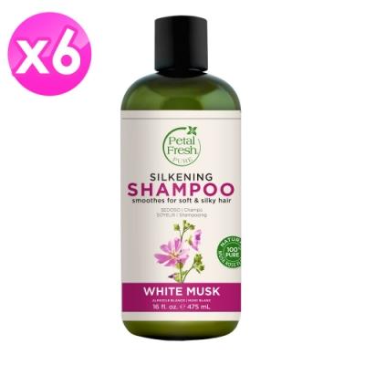美國沛特斯 有機成份白麝香絲滑洗髮精-(無矽靈-475mlX6瓶/箱)