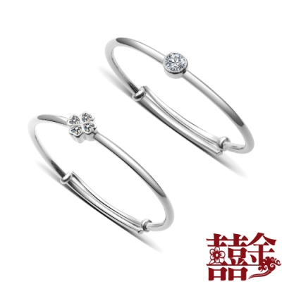 囍金 浪漫晶鑽 999千足銀手鐲(2款可選)