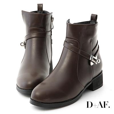 D+AF 獨領風潮.銀色鎖釦中筒低跟短靴*咖