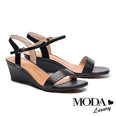 涼鞋 MODA Luxury 知性優雅繫帶牛皮楔型涼鞋-黑