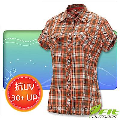 FIT 女新款 格紋吸排抗UV短袖襯衫_FS2203 鮭魚橙
