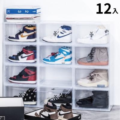 Y.A.S 側開型磁扣式收納鞋盒-白-12入