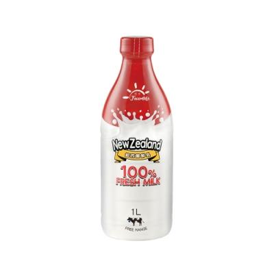 【4罐組】恆牧-紐西蘭全脂鮮乳1L(冷藏配送)