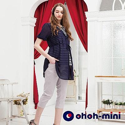 【ohoh-mini孕婦褲】基本款棉質七分褲