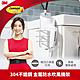 3M 無痕免鑽釘 金屬防水收納系列-吹風機架 (宅配) product thumbnail 2