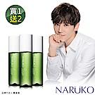 NAURKO牛爾【買1送2】茶樹抗痘粉刺調理水 共3瓶