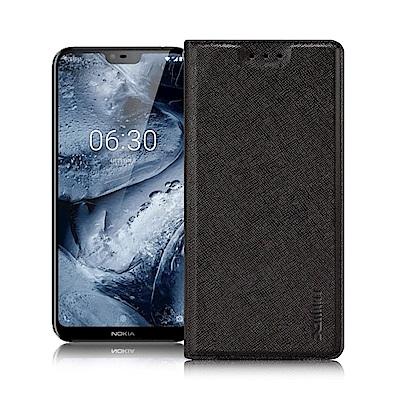 Xmart  For  Nokia 6.1 Plus  鍾愛原味磁吸皮套