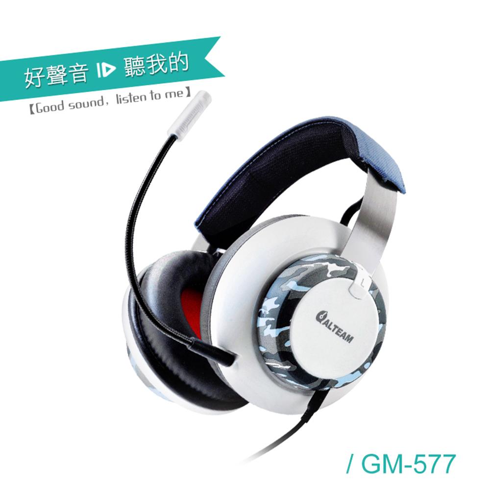 ALTEAM我聽 GM-577迷彩電競耳麥