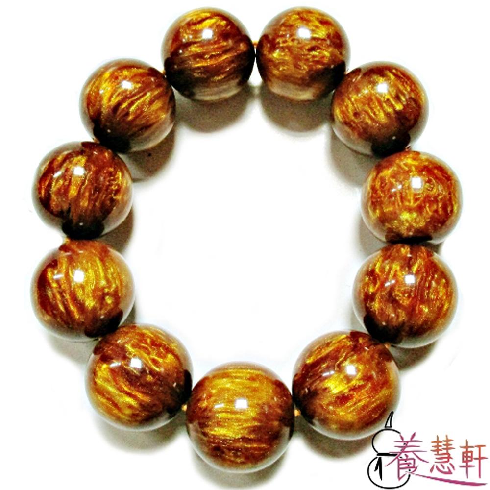 養慧軒 金黃花琥珀 大圓珠手鍊 手串(20mm)