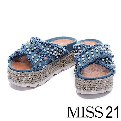 拖鞋 MISS 21 隨性迷人珍珠鉚釘交叉帶厚底拖鞋- 藍