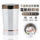 ANTIAN 家用雜糧電動粉碎機 不鏽鋼迷你咖啡磨豆機 廚房磨粉機 便捷打粉機 研磨機 product thumbnail 2