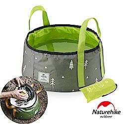 Naturehike 輕量耐磨折疊儲水盆 童趣系列 16L 附收納袋 晨霧灰
