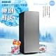[下單再折] HERAN 禾聯 201L 直立式微霜冷凍櫃 HFZ-B2011 product thumbnail 1