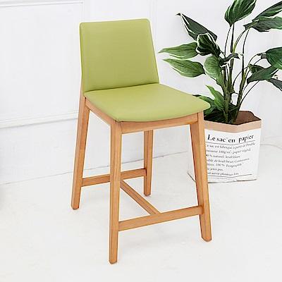 Bernice-佩維實木吧台椅/吧檯椅/高腳椅(矮)-46x54x85cm