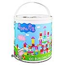 Peppa Pig 粉紅豬小妹 - 配對圓型桶裝積木