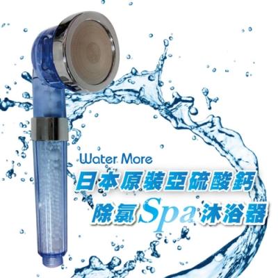 【水摩爾】二代日本進口亞硫酸鈣除氯SPA省水蓮蓬頭(1入贈替換濾球包x2)