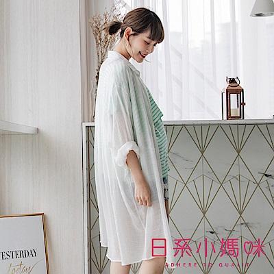 日系小媽咪孕婦裝-輕薄棉麻微透感長版襯衫外套 (共四色)