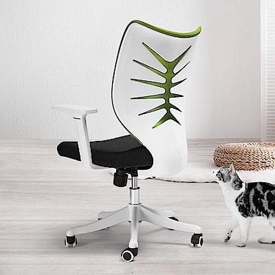 【STYLE 格調】人體工學護肩椎腰椎魚骨簍空設計款電腦椅/辦公椅 (綠色)