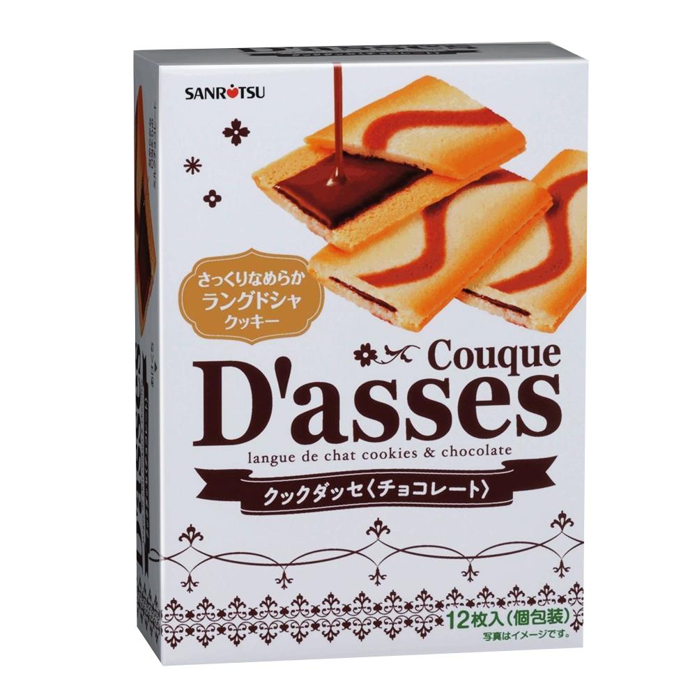 三立製果 巧克力夾心薄餅(92.4g)