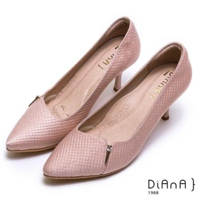 DIANA 三角金屬釦水鑽方格壓紋尖頭高跟鞋-漫步雲端焦糖美人款-粉