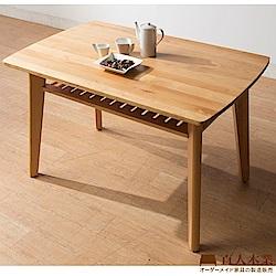 日本直人木業-簡約日式SUN120公分全實木餐桌