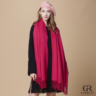 GLORY21素面厚款羊毛圍巾_桃紅