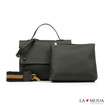La Moda 百搭通勤質感荔枝紋可換背帶肩背斜背手提子母包(黑)