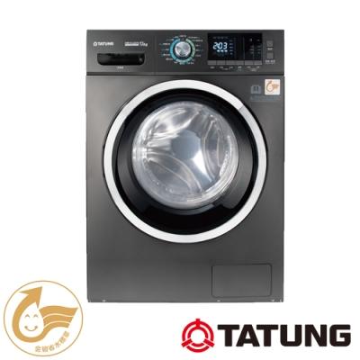 TATUNG大同 12KG變頻溫水洗脫烘滾筒洗衣機 (TAW-R122DTG)