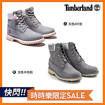 [限時]Timberland品牌日限搶!女款磨砂革靴(3款任選)