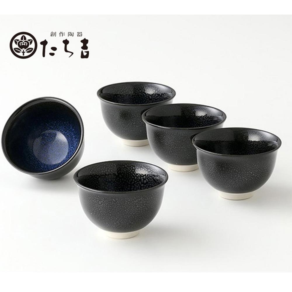 日本橘吉_青輝天目茶碗(5入)