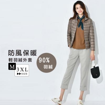 [時時樂限定]2F韓衣-保暖立領拉鍊輕羽絨外套(多款任選 M-3XL)