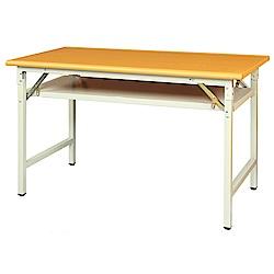 綠活居 阿爾斯環保4尺塑鋼大會議桌(二色可選)-120x60x74cm免組
